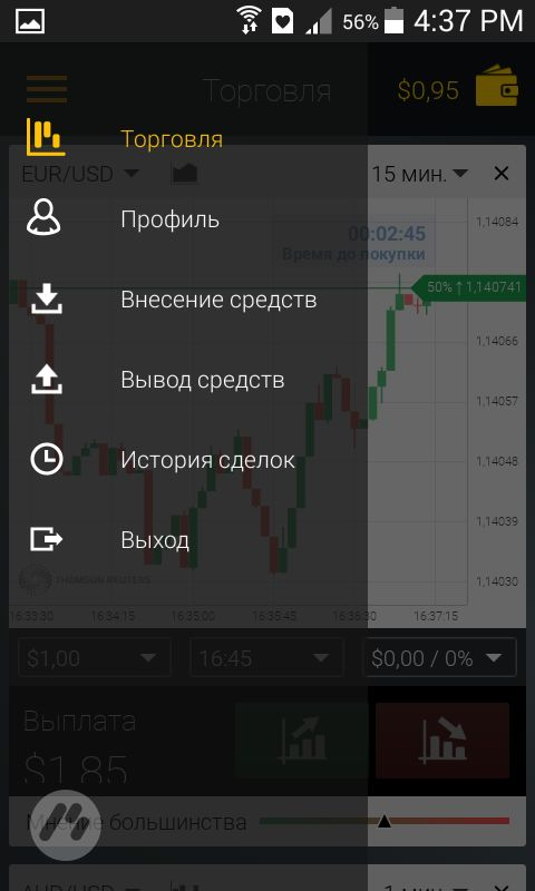 Simulator of binary options trading from the Binomo