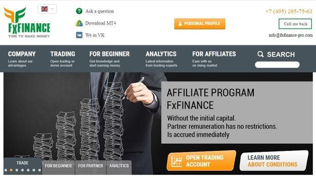 FxFinance broker – is it a scam? Reviews